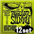 12 jeux de cordes de guitar électrique Ernie Ball en 10-46 à 41.06€ au lieu de 75€ @ Amazon
