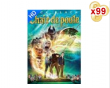 Film remboursé à 100% en superpoint @ Priceminister (Wuaki)