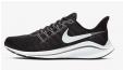 30% supplémentaires sur les promotions @ Nike
