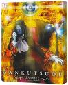 Bon plan Amazon : Gankutsuou-Le Comte de Monte-Cristo-Intégrale Collector En Blu-ray à 16.9€