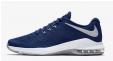 Jusqu'à 30% de remise sur une sélection Nike (ex: Nike Air Max hommes à partir de 55.97€)