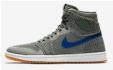 -40% sur une sélection de Nike Air Jordan Retro @ Nike