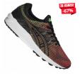 ASICS Gel-Kayano Trainer Evo Sneaker Pack caméloïdes à 39.99€ @ Sport Outlet