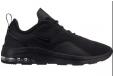 Bon plan Leclerc Sport : Promotions sur les Nike Air Max Motion 2 hommes, femmes et enfants