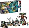 LEGO-Le Cimetière Mystérieux Hidden Side Chasse Aux Fantômes Réalité Augmentée à 19.9€ au lieu de 25.99€ @ Amazon