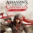 Bon plan Ubisoft Store : [PC] Assassin's Creed Chronicles : China offert