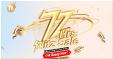 Promotions : 72h Blitz sale (3 jours fous) @ Banggood